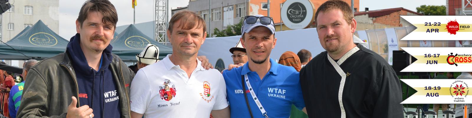 {:ru}WTAF Украина{:}{:en}WTAF Ukraine{:}{:uk}WTAF Україна{:}